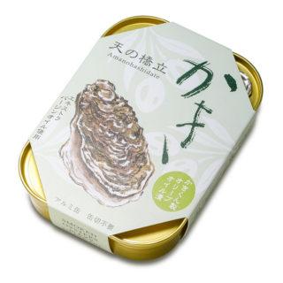 かきくん製オリーブオイル漬